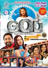 GOD - ALL SONGS DVD