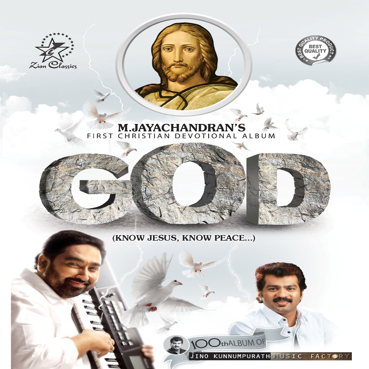 malayalam christian devotional songs free download